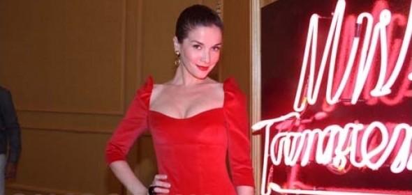Video y notas de «Miss Tacuarembó»